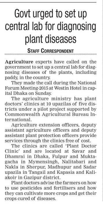 Clipping from The Daily Sun, 26 October 2015