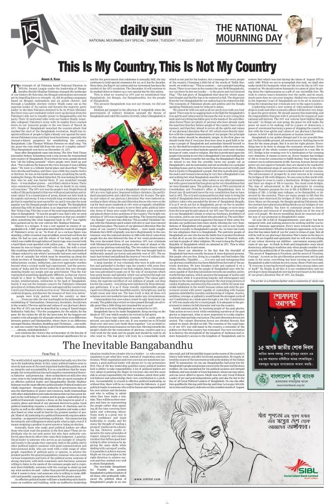 ePaper   The Daily Sun